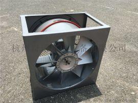 浙江杭州养护窑高温风机, 养护窑轴流风机