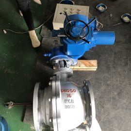 电动开关球阀Q941F-16C铸钢法兰电动球阀