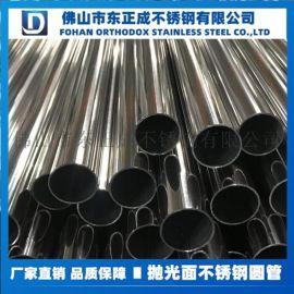 201不锈钢圆管,201不锈钢空心管