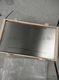 宝鸡钛板 纯钛板 钛合金板
