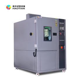 线性快速变温恒温恒湿试验箱, 广东快速温度变化试验箱