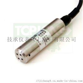 投入液位传感器-2300型