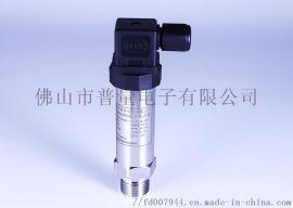 0-10V电压型压力变送器 普量