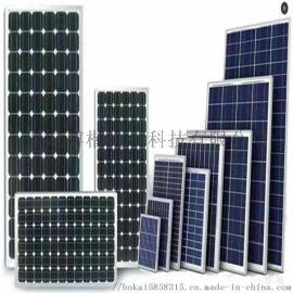 防水的太阳能光伏板 高品质太阳能电池板