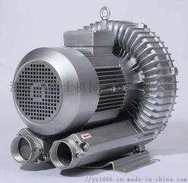 高压风机 气环真空泵 漩涡气泵 降氧机