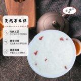 蔓越莓米糕农贸市场  寻求合作水米情