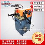 DJ80倒角机供应 金属管材棒材倒角机