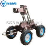 武汉海涵立科技HHL-24CCTV管道检测机器人