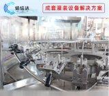 灌装机 茶饮料果汁热灌装机 茶饮料机械设备