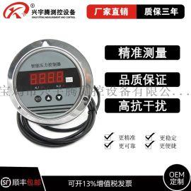 智能压力控制器QYK104