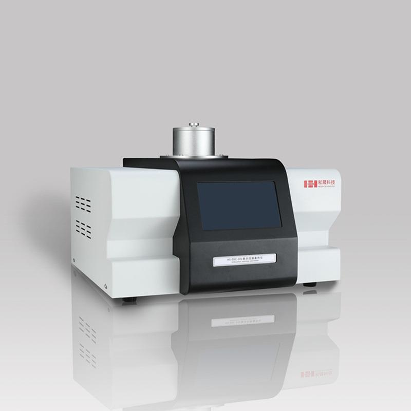 上海和晟 HS-DSC-101 差示掃描量熱儀