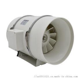4寸到12寸塑料管道内联风机交流混流风机