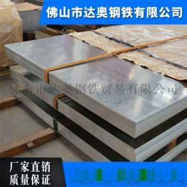 东莞镀锌板价格(东莞镀锌板)中山镀锌板价格