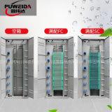 720芯光纖配線架訂購