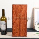 单支  礼盒木质翻盖式复古葡萄酒包装盒