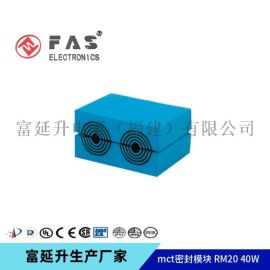 MCT电缆密封模块组 电力密封组件 变径密封堵块