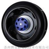 220mm烘乾房烘烤耐高溫軸流風機,噴漆房風機