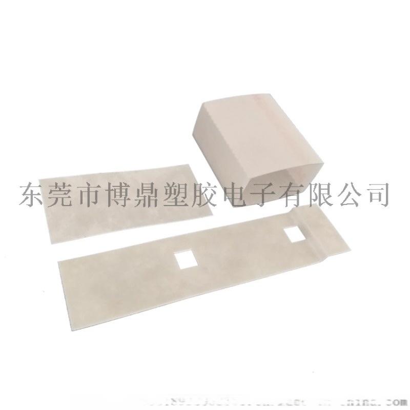 绝缘纸垫片电机绝缘纸防静电绝缘纸加工定制