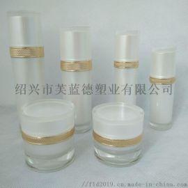 化妆品塑料瓶 亚克力乳液瓶 圆柱形乳液瓶