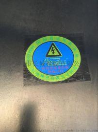 高压绝缘橡胶板,国标绝缘胶垫厂家直销