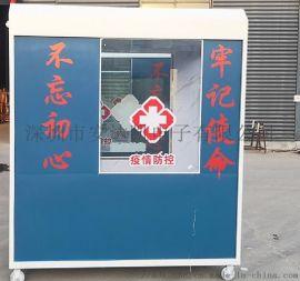 安徽消毒通道系统 自动化人脸识别消毒通道