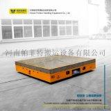 视觉引导式搬运车,6t电磁感应平板车,自动化台车