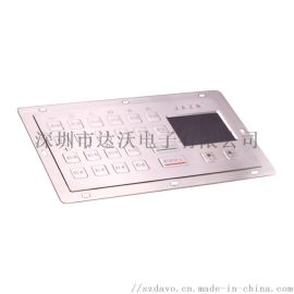 达沃深圳工业触摸键盘生产厂家