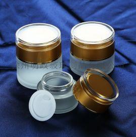 瓶化妆品瓶膏霜瓶面霜瓶小样瓶分装瓶眼霜瓶