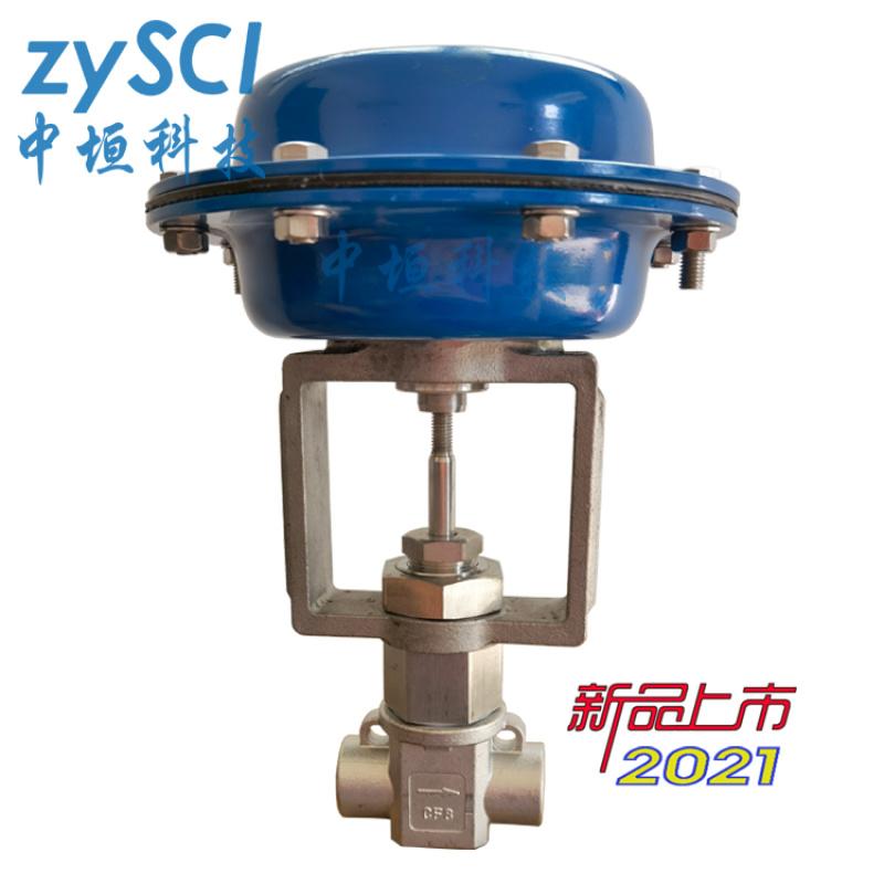 微小流量調節閥,氣動小流量調節閥,SNCR脫硝閥