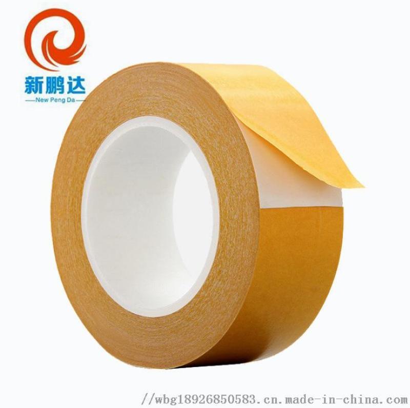 直销 LED软灯条粘贴PVC双面胶 白色PVC双面胶