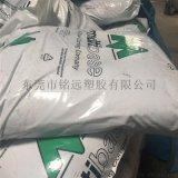 熱塑性硅膠TPSIV 道康寧 3345-65A