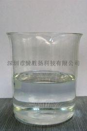 硅胶处理剂 硅胶表面处理剂 界面处理剂