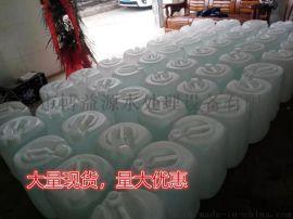 东莞蒸馏水惠州蒸馏水去离子水厂家直销