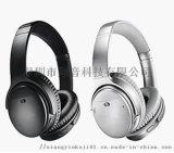 2.4G無線遊戲耳機 音頻模組定製方案 翔音科技