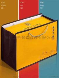 厂家直销专业定做茶叶礼盒等各类礼品盒