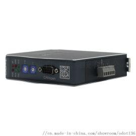 武汉直供CAN转Modbus TCP协议转换器