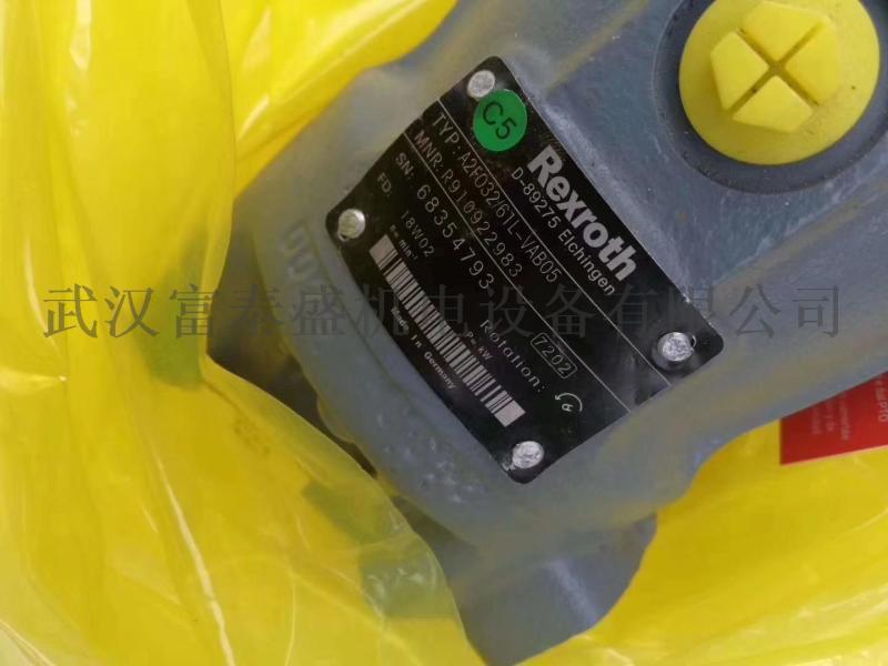 【供应】A11VO145LE2S/11R-NZD12K02T-S液压泵