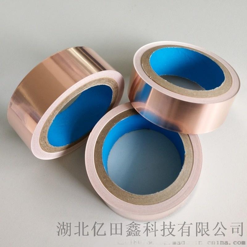 億田鑫銅箔膠帶-電磁遮罩首選
