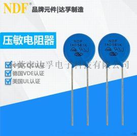 供应压敏电阻器14D561K