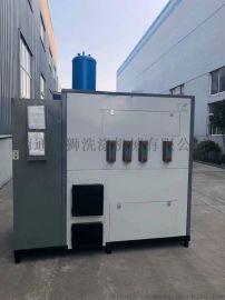 乳胶厂蒸汽供热\800型生物质蒸汽发生器价格