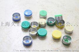 上海久正铝盖生产厂家 医用卷边铝盖 药用安全瓶盖供应商
