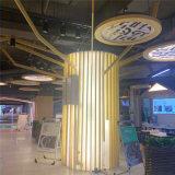 中庭型材包柱铝单板 氟碳烤漆包柱铝单板