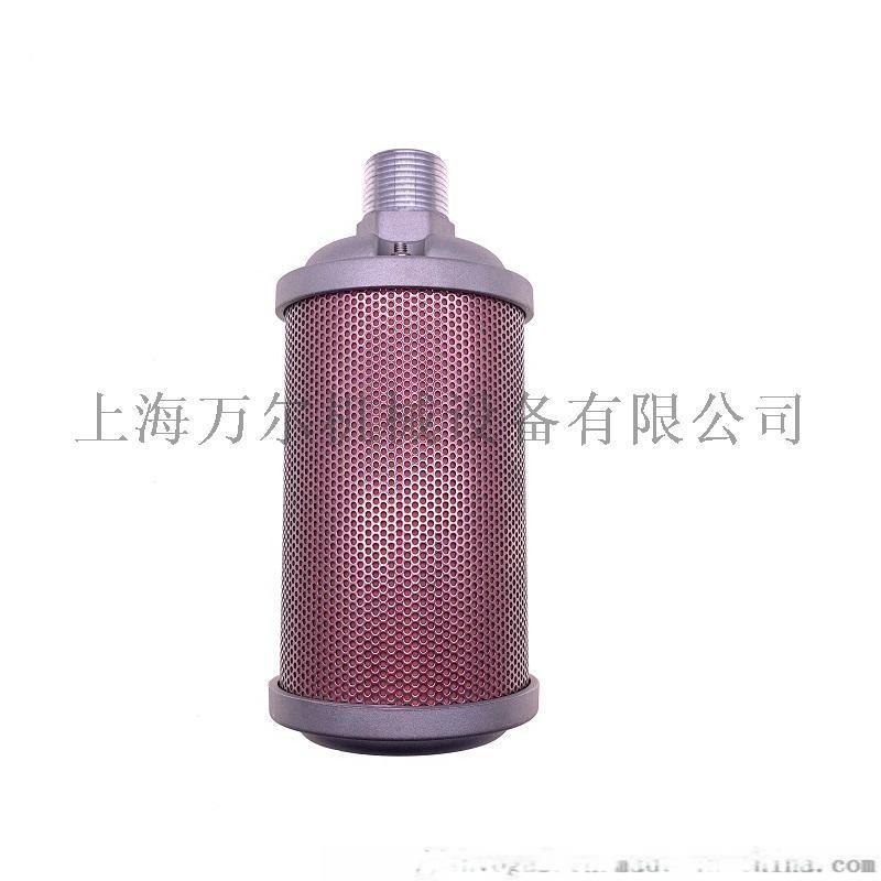 螺杆空压机后处理吸附式干燥机消音器Silencer /XY-20 DN50