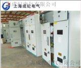 SF6氣體絕緣智慧型高原環網櫃上海成紀
