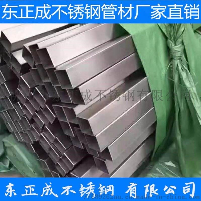 广西304不锈钢方形管,不锈钢矩形管规格齐全