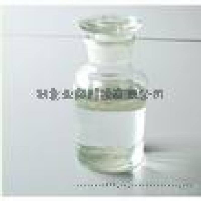 杀虫剂香茅醇 日化香精