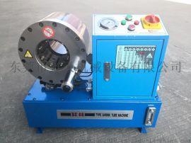 湖北扣管机, 液压胶管锁管机, 高压油管压管机厂家