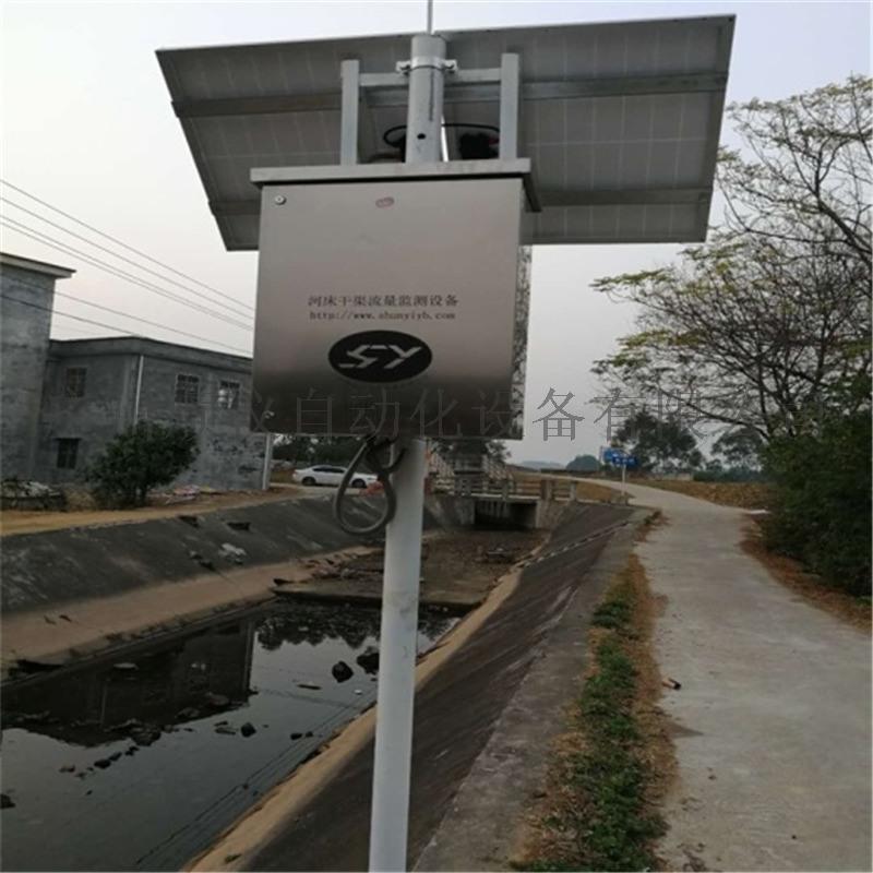 江西农田灌溉流量计  水库河道超声波流量计