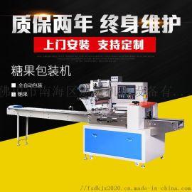 迪凯DK-250三伺服糖果枕式自动包装机