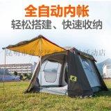 自动帐篷 液压自动帐篷 昆明自动帐篷批发 零售